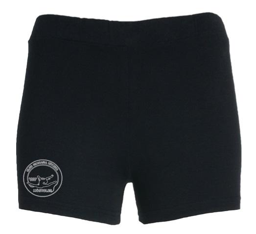 Pantalón Corto Niña - 4,20€ Mujer-6,20€